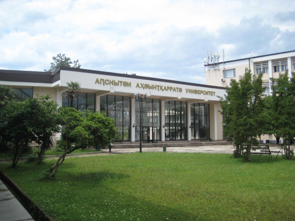 Abkhaz State University